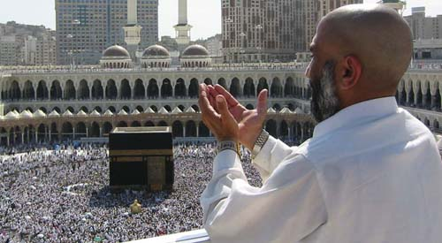 hajj pre-registration from bangladesh
