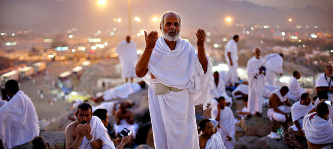 About Umrah Or Introduction To Umrah For Bangladeshi Haji