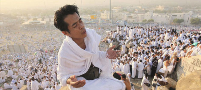 Hajj Guidelines for Bangladeshi Hajji