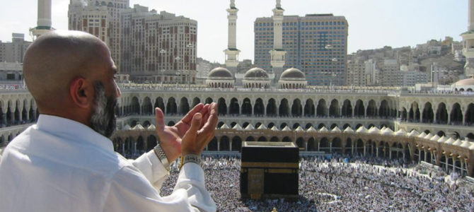 Hajj Package and Hajj Agency in Bangladesh