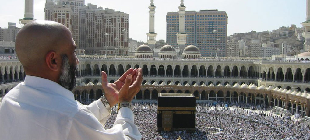 hajj package from bangladesh