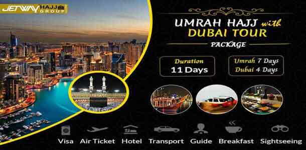 umrah with dubai tour package form Bangladesh