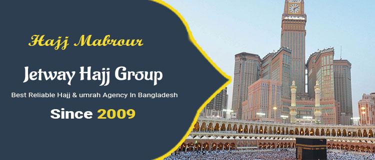 hajj-pre-registration-Bangladesh