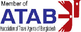 atab, Hajj Package in Bangladesh, Hajj Package 2017 Bangladesh