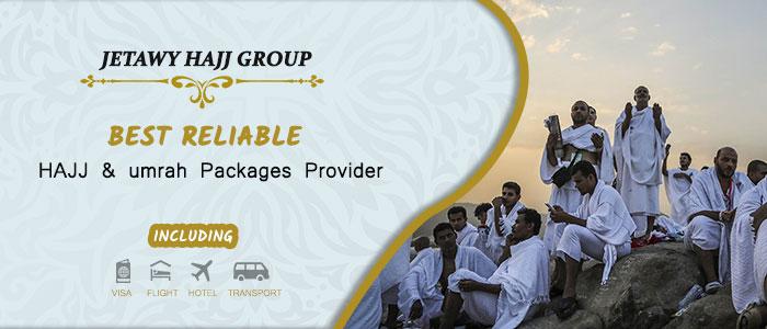 umrah package bd