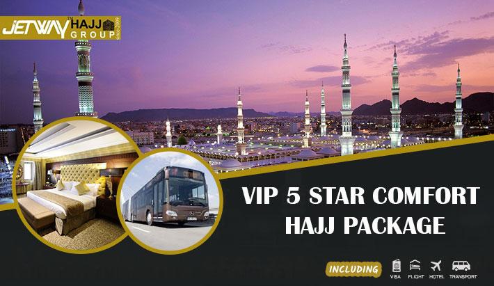 STANDARD HAJJ PACKAGE 2018 | Jetway Hajj Group