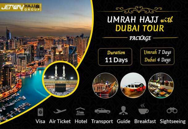 Umrah Package with DUBAI  tour