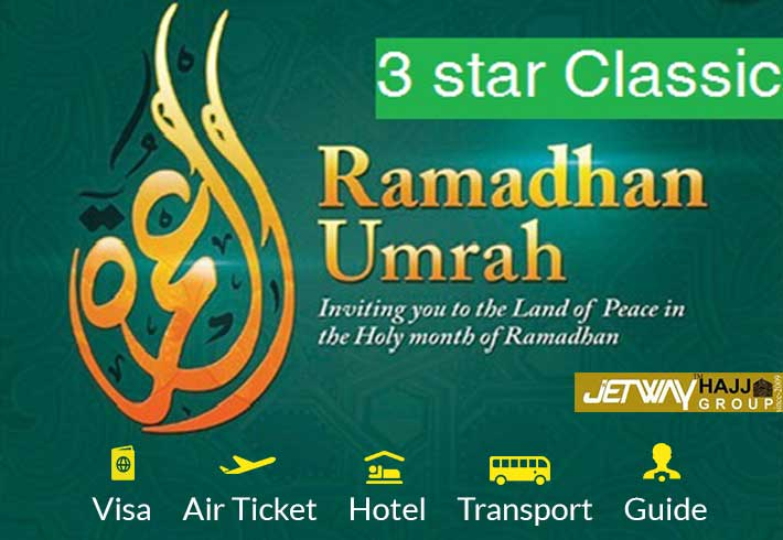 Ramadan Umrah Hajj package 3star