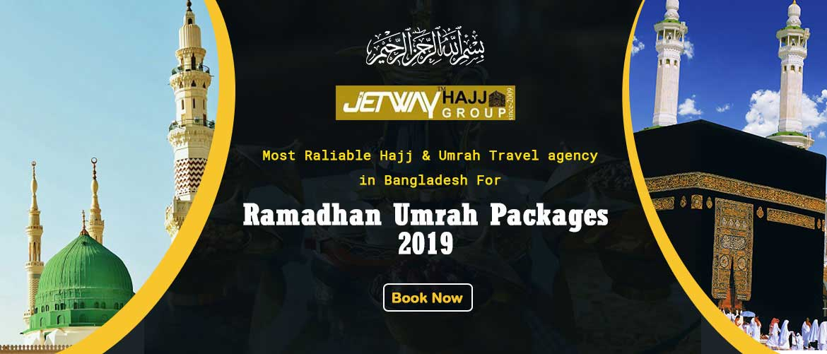ramadan umrah package from bangladesh