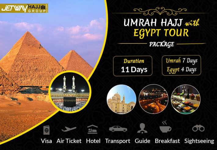 Umrah Package with EGYPT tour