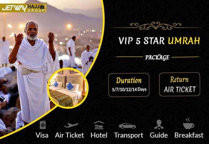 VIP 5star Umrah Hajj package 2021
