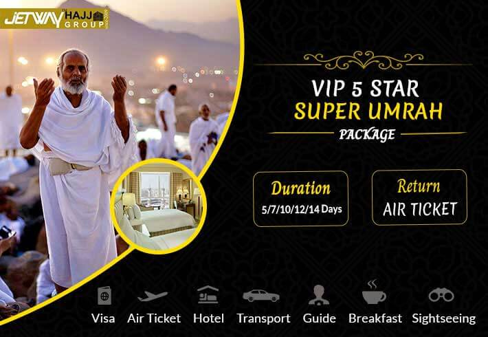 VIP 5star Super Umrah package 2021
